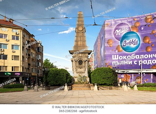 Bulgaria, Sofia, Vasil Levski Memorial, monument to famous Bulgarian independence leader