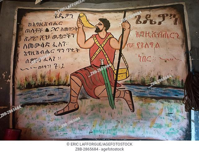 Christian paintings inside an ethiopian traditional house, Kembata, Alaba Kuito, Ethiopia