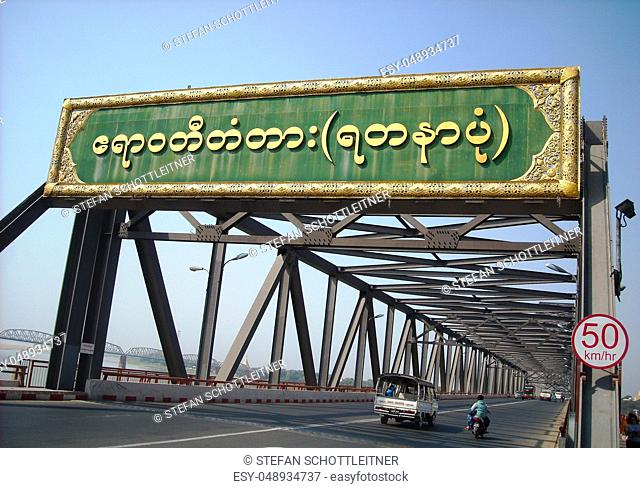 a bridge in burma with slmall traffic