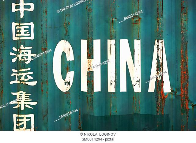 Green China delivery container textured background hd