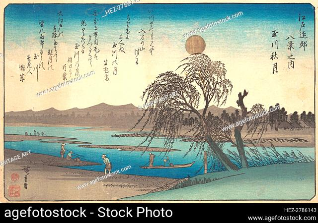 Autumn Moon on the Tama River, ca. 1838., ca. 1838. Creator: Ando Hiroshige