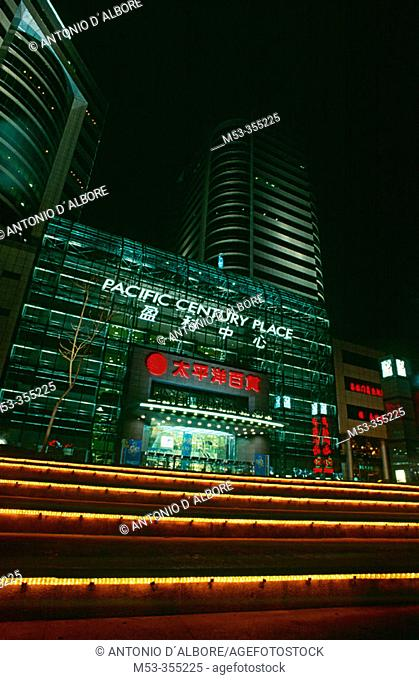 China, Beijing, The Pacific Century Department store in Chaoyang District