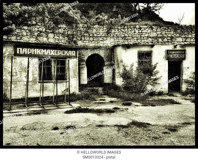 Abandoned disused former shops, Balaklava, Crimea