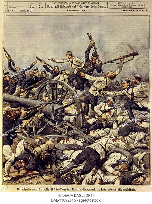 China, 20th century, Russo-Japanese War (1904-1905) - Liao-Yang artillery battle. Cover illustration from La Domenica del Corriere