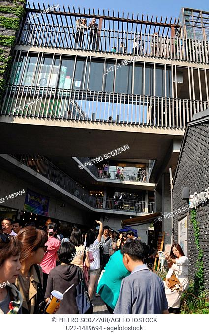 Seoul (South Korea): the entrance of the trendy Ssamziegil shopping center in Insadong