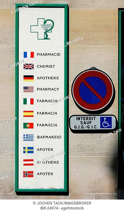 FRA, France, Normandy: Pharmacy