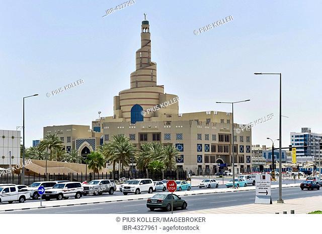 Fanar Qatar Islamic Cultural Center, in Doha, Qatar