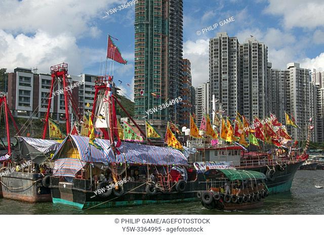 Dragon boats in the harbour at Aberdeen, Hong Kong Island