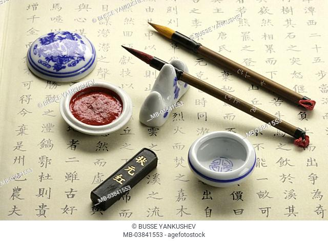 Writing set, Chinese,    Base, characters, Asian, Chinese, pen holders, pen storage space, pens, pencils, peeling little, inks, color, symbol, writing