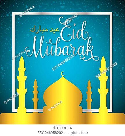 Mosque Eid Mubarak (Blessed Eid) card in vector format