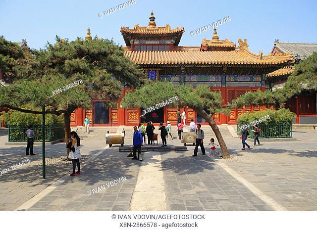 Lamaist temple (1694), Beijing, China