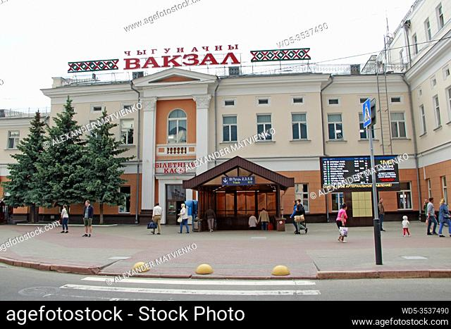 Railway station in Gomel. People at building of railway station in Belarussian city of Gomel. Passengers near the station