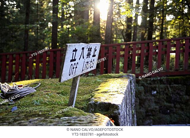 Off Limits Sign, Nikko Toshogu Shrine
