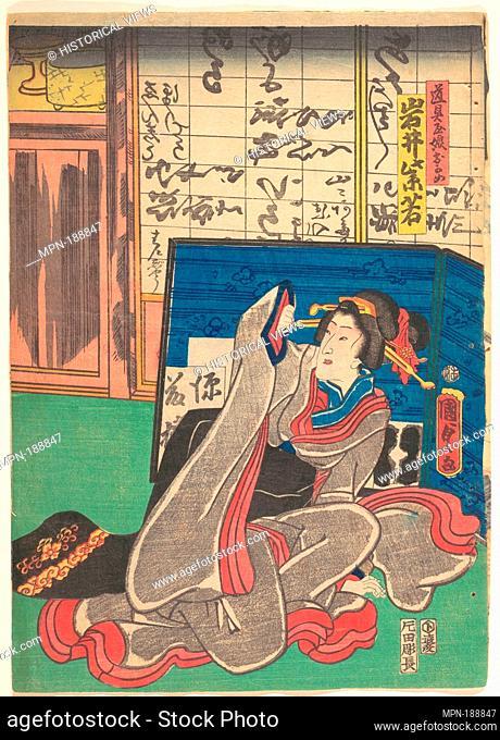 Iwai Shijaku II as Okame, the Daughter of a Furniture Store. Artist: Utagawa Kunisada II (Japanese, 1823-1880); Period: Edo period (1615-1868); Date: 1864;...
