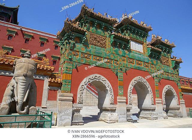 Xumi Fushou temple (1780), Chengde, China