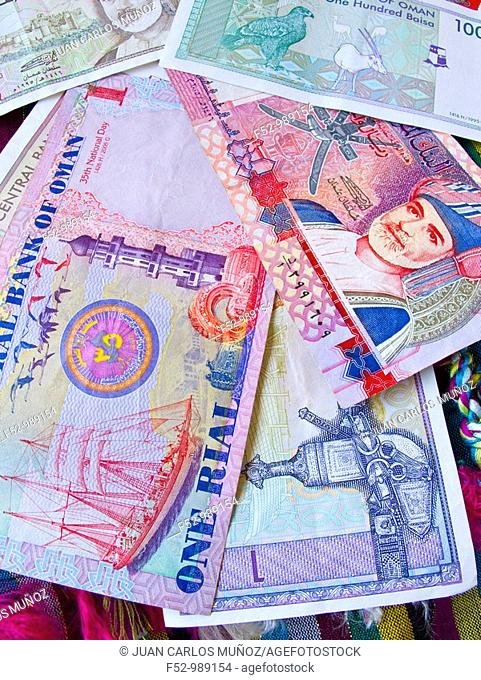 Currency of the sultanate of oman Stock Photos and Images