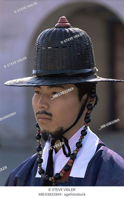 Korea, Seoul, Gyeongbokgung Palace, Entrance 'Heungnyemun', Watch, portrait, , Series, Asia, Eastern Asia, South Korea, capital, Kyongbokkung Palace, palace