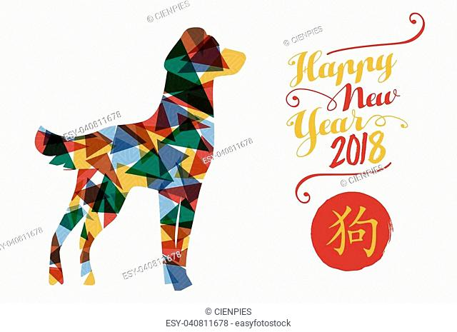 Happy Chinese New Year 2018 illustration with colorful puppy made of abstract geometry shapes and traditional calligraphy that means dog. EPS10 vector