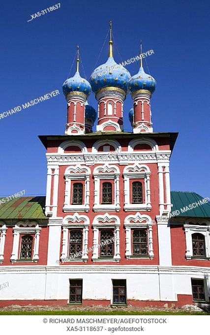 Church of Prince Demitry the Martyr, Uglich, Golden Ring, Yaroslavl Oblast, Russia
