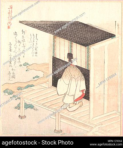 Young Nobleman Looking Inside of a House. Artist: Kubo Shunman (Japanese, 1757-1820); Period: Edo period (1615-1868); Date: 19th century; Culture: Japan;...