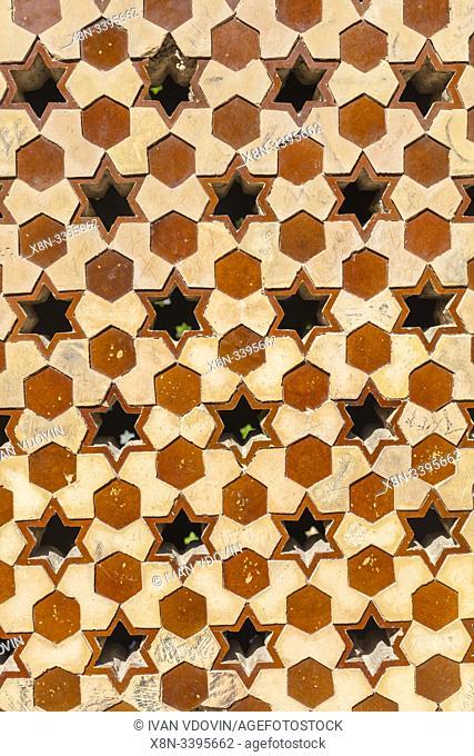 Arthur Upham Pope and Phyllis Ackerman Tomb, 1976, Isfahan, Isfahan Province, Iran