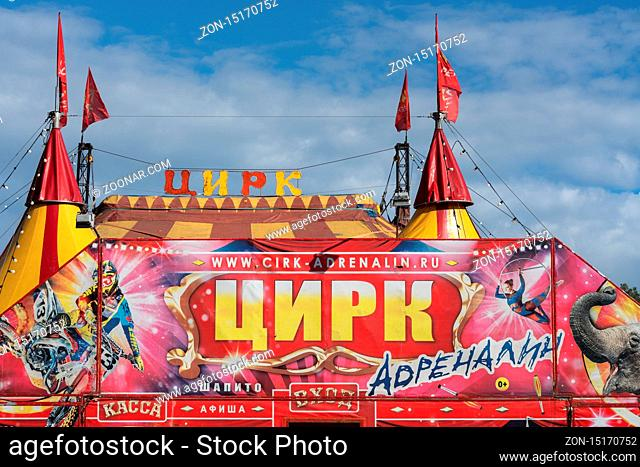 PETROPAVLOVSK KAMCHATSKY CITY, KAMCHATKA PENINSULA, RUSSIA - SEPTEMBER 22, 2018: Summer view on top of circus dome tent of mobile Russian Circus Adrenaline on...