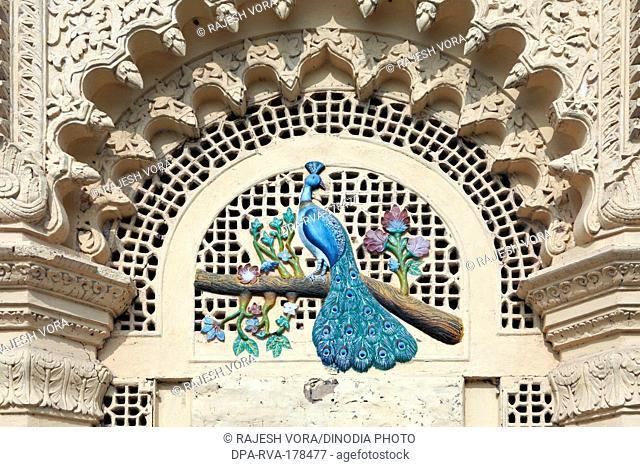 Painted peacock Naulakha Palace of Rajnagar Madhubani Bihar India Asia