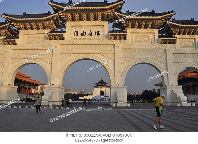 Taipei, Taiwan: the arch at the entrance of Memorial Hall Square, with the National Chiang Kai-shek Memorial Hall