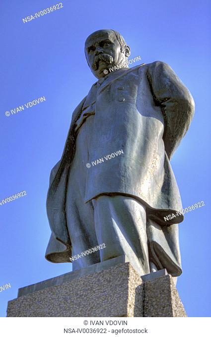 Monument to Ukrainian poet and artist Taras Shevchenko, Taras hill, Kaniv, Cherkasy Oblast, Ukraine