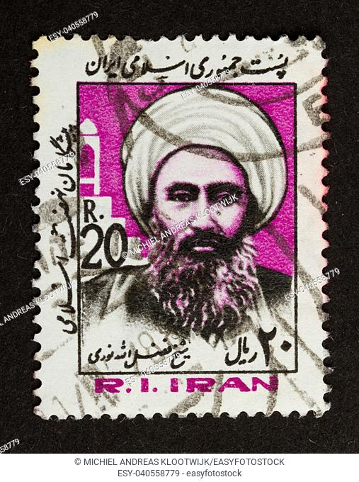 IRAN - CIRCA 1970: Stamp printed in Iran shows an head of a local leader, circa 1970