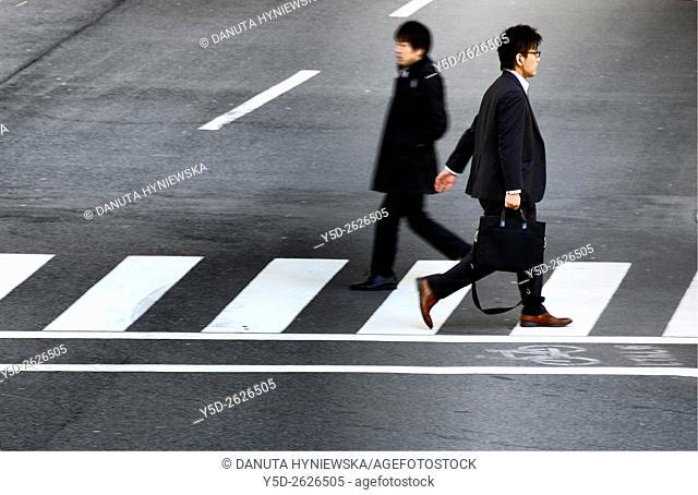 Japanese men in a hurry, Chuo-ku, Central Ward, Chuo City, heart of Tokyo, Japan
