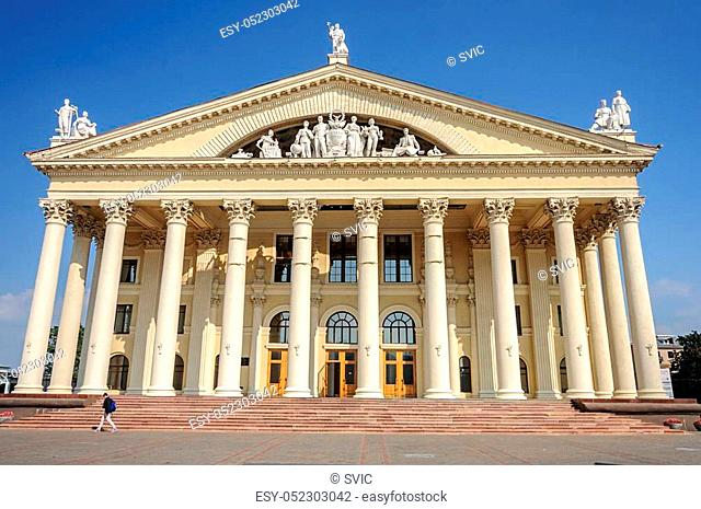 Building of Trade union palace in Minsk, Belarus. Soviet architectural style, Stalin's empire