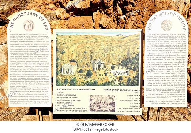 Information posted at Pan's grotto, Temple of Pan in the Banias National Park, Golan Heights, Israel, Middle East, Southwest Asia