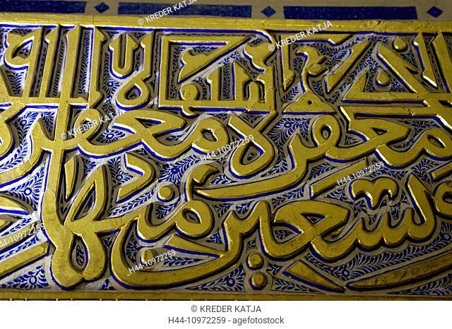 Asia, Uzbekistan, Central Asia, silk road, inside, building, construction, architecture, mosaic, ornament, decoration, decorated, oriental, tile, detail