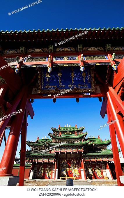 MONGOLIA, ULAANBAATAR, WINTER PALACE OF THE BOGDA KHAN, GATES