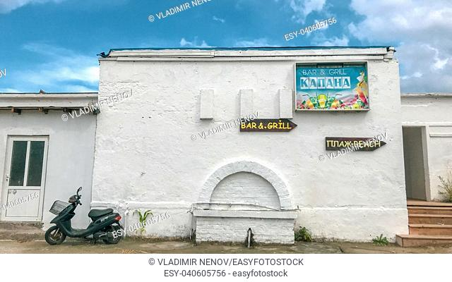 Pomorie, Bulgaria - September 12, 2018: Bar&Grill 'Kapana' on the beach