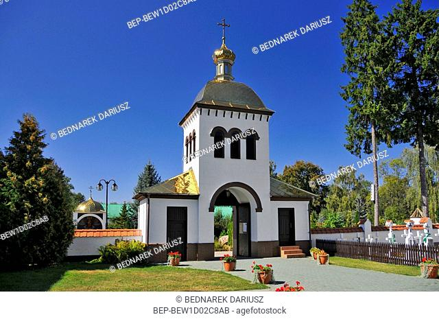 Monastery of St. Onofrio. Jableczna, Lublin Voivodeship, Poland