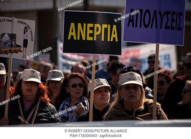 """Cleaning women of Greek public hospitals during protest against planned layoffs and austerity measures. Signs """"""""Unemployment"""""""" """"""""Layoffs"""""""". 14.03"""