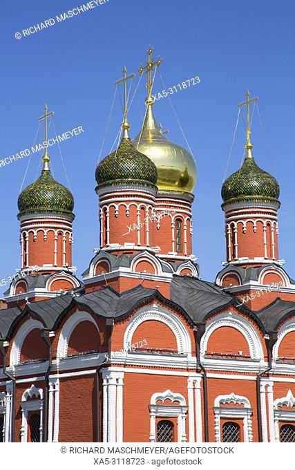 St George Church, Pskov Hill, Moscow, Russia
