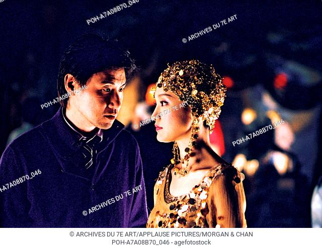 Perhaps Love Ru guo · Ai  Year: 2005 - China / Malaysia / Hong Kong Jacky Cheung, Zhou Xun  Director: Peter Ho-Sun Chan. It is forbidden to reproduce the...