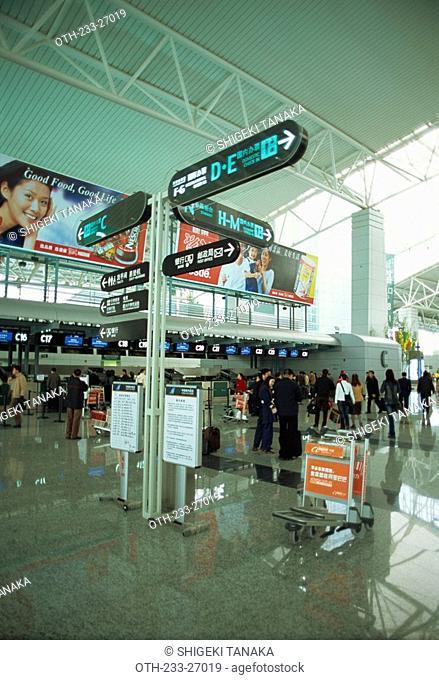Guanzhou airport, China