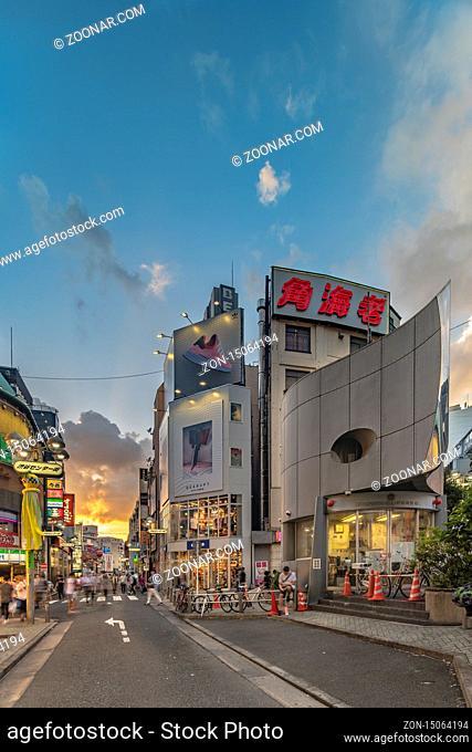 Sunset sky on owl iron mask Shaped of Shibuya Police Station Udagawa K?ban designed by architect Edward Suzuki and opened in April of 1985 in the Inokashira...
