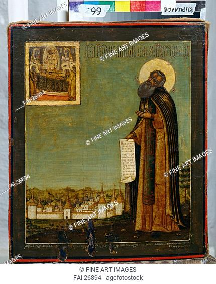 Saint Cyril of White Lake with View of the Kirillo-Belozersky Monastery. Russian icon . Tempera on panel. Russian icon painting. 18th century. Russia