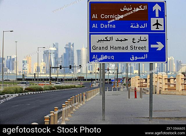 Avenue into central Doha, Qatar, on downtown in Grand Hamad street