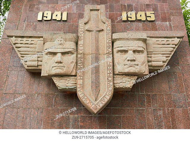 World war two memorial, Sevastopol, Crimea
