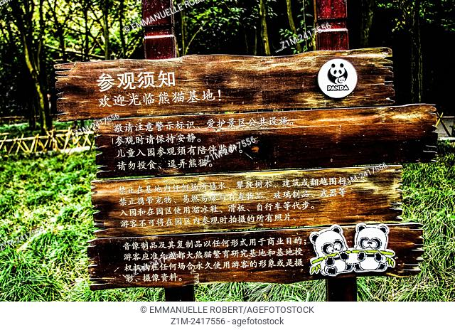 Information board in Chengdu Panda Base, Chengdu, Sichuan area, China