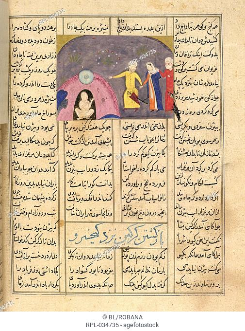 Manizha brought by Garsivaz to see Bizhan. A miniature painting from a fifteenth century manuscript of the epic poem of Shahnama