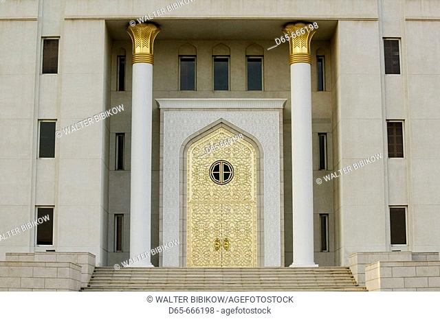 OMAN-Muscat-Al Khuwair Area: 24 karat gold plated doors of the Oman International Bank (doors closed)