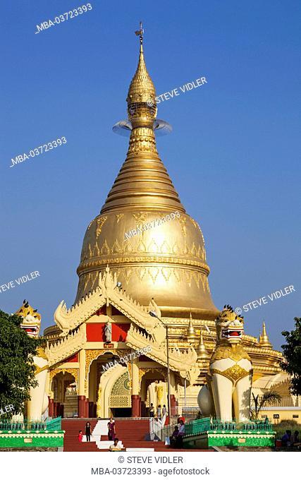 Myanmar, Yangon, Maha Wizara Pagoda