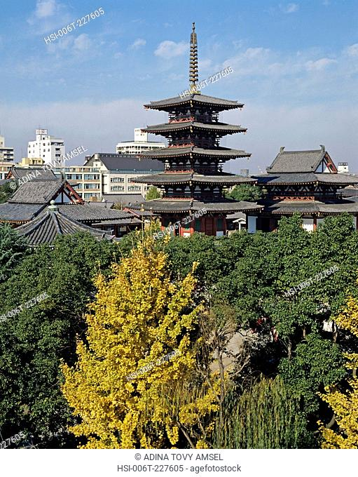 Yasaka pagoda. Kyoto. Japan